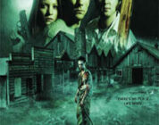 Now Playing – Damon LeMay's ZOMBIETOWN!